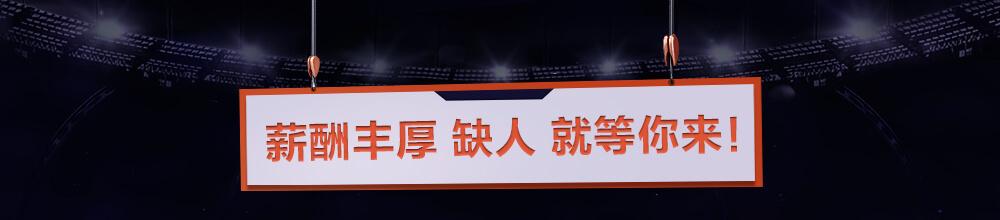天琥banner