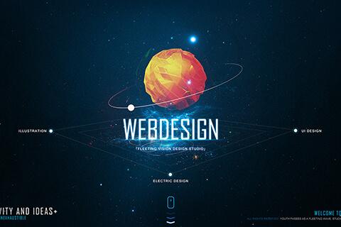 网页设计精英班 - 天琥设计培训学校