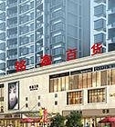 重庆沙坪坝校区