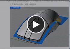 产品设计-鼠标实例