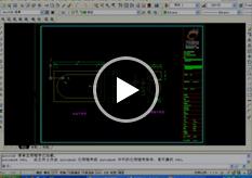 AutoCAD 辅助绘图、编辑命令